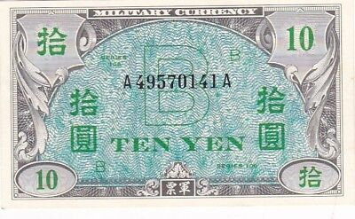 1945 Japan 10 Yen Allied Military Currency Note, Pick 71