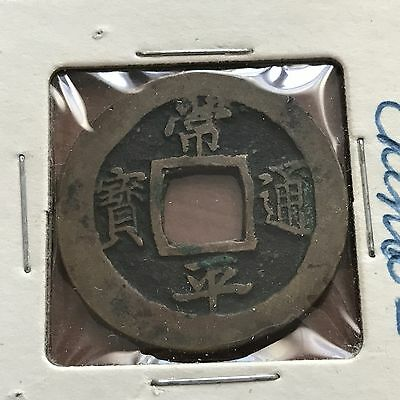 Korea old Mon Cash World foreign coin great Condition big size