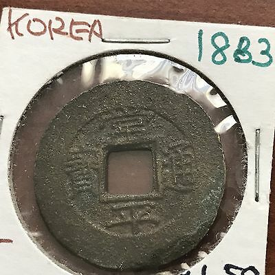 Korea old 5 Mon Cash World foreign coin #4 great Condition big size