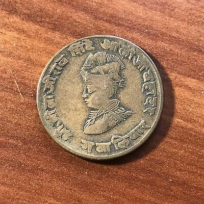 India Princely States old coin #2 World foreign coin great Condition