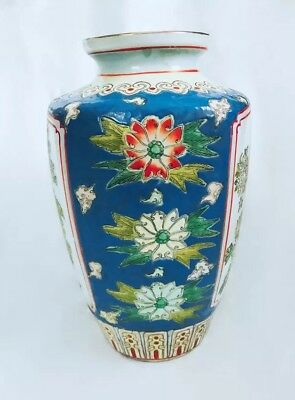 "Vintage 12"" Hand-Painted Enameled Macau Porcelain Vase Cobalt Lotus and Birds"