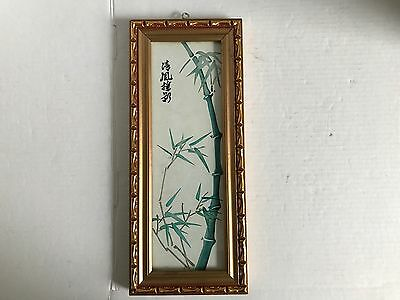 Vintage Asian Bamboo Picture In Gold Frame                                #773
