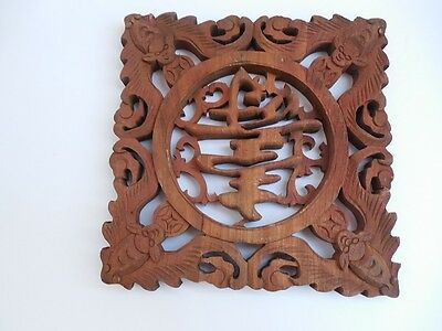 """Vintage Wooden Chinese Carving Sign Measures 7 3/8"""" 7 3/8""""."""