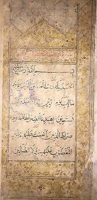 Islamic Quran manuscript illuminated page of 17th century