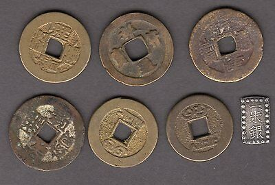 China 7 Coin Lot of old Coins - Nice Variety