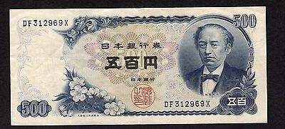 Japan 1969 500 Yen Uncirculated Currency Note