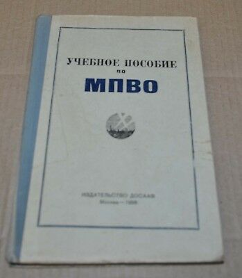Local air defense (MPVO) Soviet USSR Book
