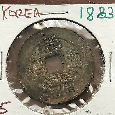 Korea old 5 Mon Cash World foreign coin #5 great Condition big size