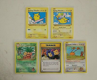 Pokemon Evolutions Secret Rare Set