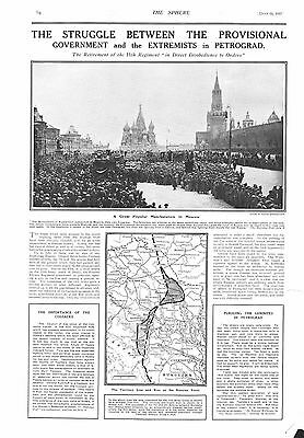 1917 Antique Print - Ww1- Struggle Between Govt And Extremists In Petrograd