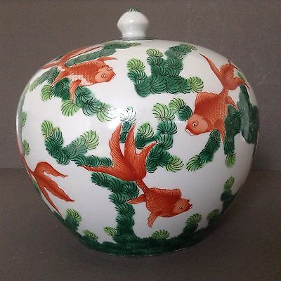 Chinese Porcelain Melon Jar Lidded red chop mark .