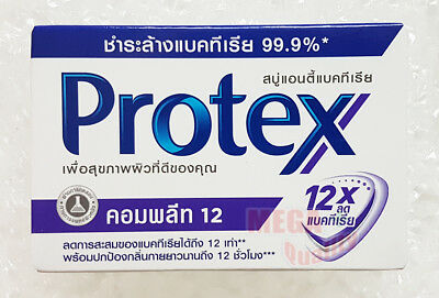 Protex COMPLETE 12 Soap Bar Anti-Bacteria Agent Bath Healthy Skincare 65g