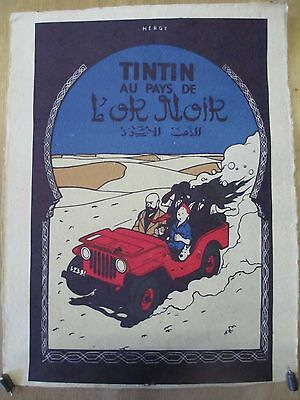TINTIN Poster Ink on Rice Paper Poster WW2 JEEP Adventure