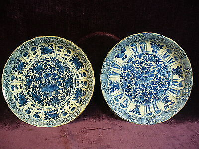 2 Antique Chinese Kangxi blue white porcelain plate signed 聚顺美玉堂制