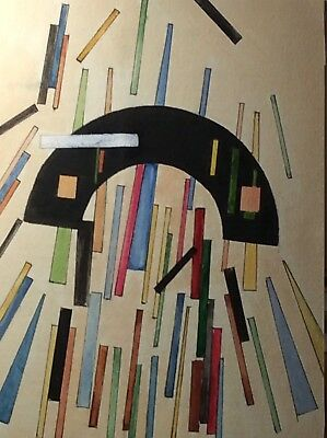 Russian Suprematist Nina Kogan signed with the initials.