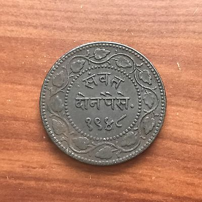Indian Princely state World foreign coin Great condition high value