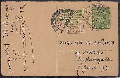 1966 India prepaid postcard to Jaipur