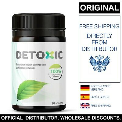DETOXIC anti-parasite herbal complex. Dietary supplement 1-20 packs. 300mg.