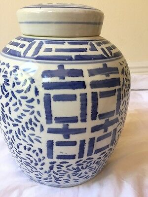 Blue And White Chinoiserie Double Happiness Ginger Jar (#2)