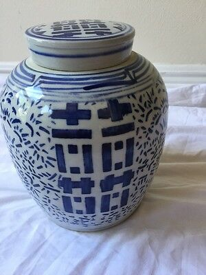 chinoiserie Blue And White Double Happiness Ginger Jar (#3)