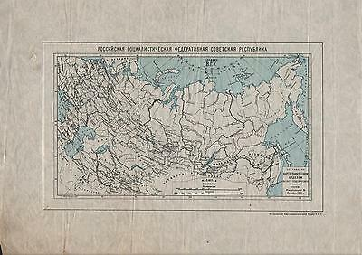 """Antique map """"EARLY RUSSIAN SOVIET FEDERAL REPUBLIC"""". 1921"""