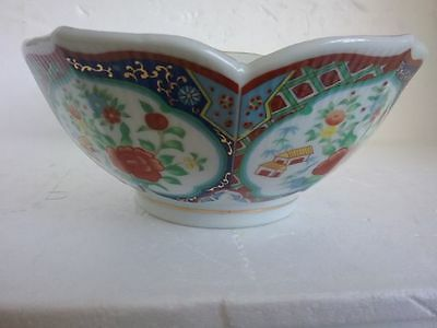 ANTIQUE JAPANESE IMARI BOWL SIGNED 17cm DIAMETER X 7cm DEEP