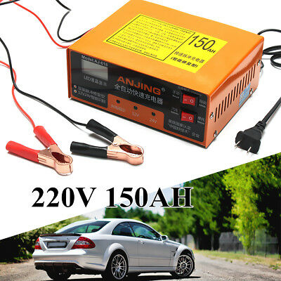 Automatic Intelligent Pulse Repair Type 220V 12V/24V 150AH Car Battery Charger