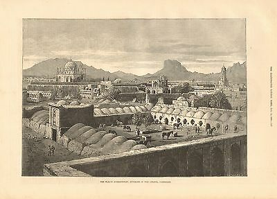 1880 Antique Print-Afghan War- Interior Of The Citadel, Candahar