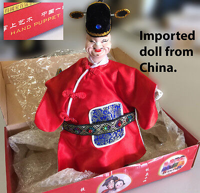 Original Chinese Theater Opera Hand Puppet Doll- New With Box!