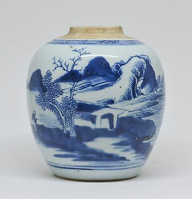 Antique Chinese Porcelain Blue and White Jar ~ 1800's ~ 4.5 inches tall ~