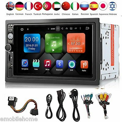 """DY7098-MG 7"""" 2 Din Car Player DDR3 2G+16G Quad-core Android 6.0 GPS Navigation"""