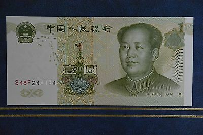 unciculated CHINA 1 YUAN BANKNOTE