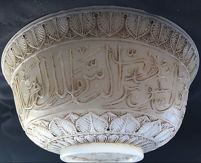 Big size HAND carved  islamic calligraphy white Mughal jade nephrite bowl 18 C