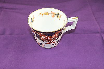 Antique  c1800-1825 Japanese / Chinese Imari Gilt Coffee Cup