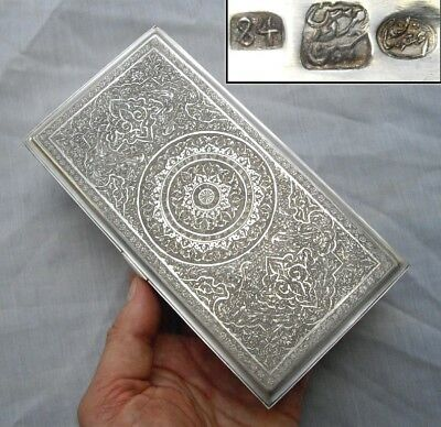Very Fine Middle Eastern Persian Isfahan Russian Solid Silver Islamic Box 410 gr