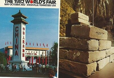 """China"" 1982 World's Fair Postcard"