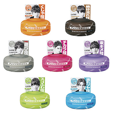 GATSBY Moving Rubber MULTI FORM 80g Mens Hair Styling Wax Cire de coiffure