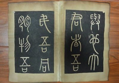 Very Rare Old Chinese Handwriting Paper Calligraphy Collectible Book
