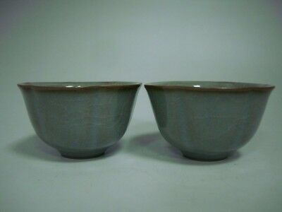 A Pair of Exquisite Old Chinese Monochrome Blue Glaze Porcelain Tea Bowls Cups