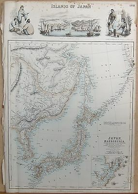 1874 Original Antique Fullarton Illustrated Map-Islands Of Japan