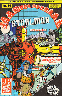Marvel Special 14 -  Staalman (Junior Press 1983)