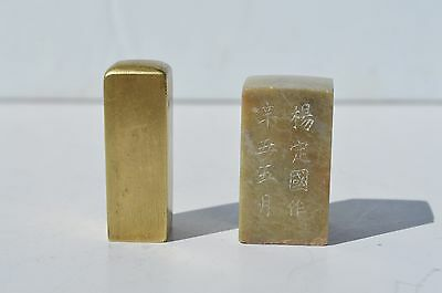 2 Fine Vintage Hand Carved Chinese Seals Bronze And Stone Artist Signed 石手制印章