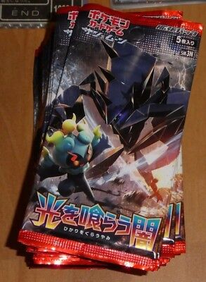 Pokemon Booster Pack Soleil Et Lune 3 Sm3N Sun And Moon Japan New Neuf Sealed