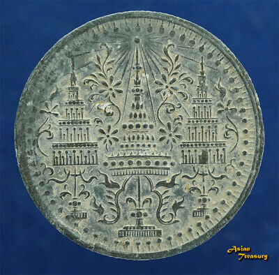 1862 Ad. Thailand Siam Rama Iv 1/8 Fuang Y#6 Tin Crown Coin Vf/ef Large Elephant