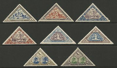 Lithuania Litauen 1933 MH Mi 348-355 Sc C63-70 3 Child airmail issue perforated