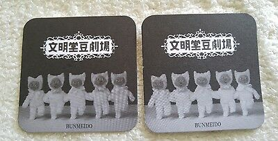 Japanese Tokyo Ginza Cafe Restaunt BUNMEIDO Square Two Coaster Paper 文明堂 東京