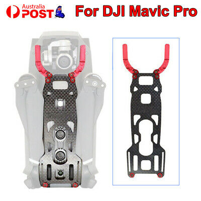 Carbon Fiber Gimbal Protective Board Accessories For DJI MAVIC PRO RC Drone