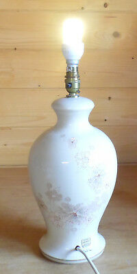 "Denby Sandalwood/Maplewood Table Lamp Base 15"" Tall"
