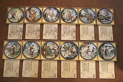 Complete Set Imperial Jingdezhen Beauties of the Red Mansion Plate COA and boxes