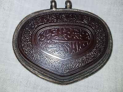 Rare old Mughal Persian Agate Stone silver pendant Hand engraved Quran Verses